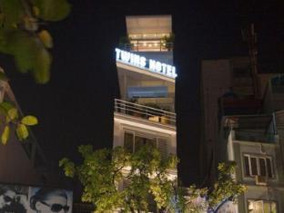 Twins Hotel Hanoi - Exterior