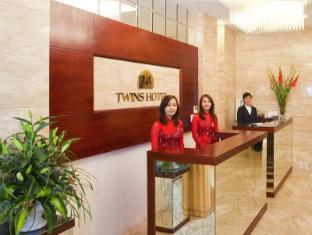 Twins Hotel Hanoi - Reception