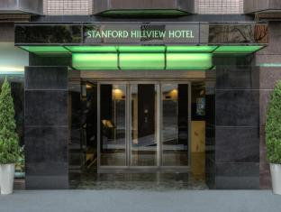 Stanford Hillview Hotel Honkonga - Ieeja