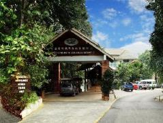 Borneo Tropical Rainforest Resort | Malaysia Hotel Discount Rates
