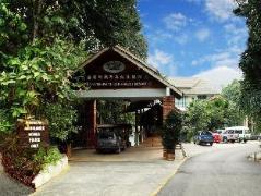 Borneo Tropical Rainforest Resort | Malaysia Hotel Discount Rates