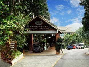 /borneo-tropical-rainforest-resort/hotel/miri-my.html?asq=jGXBHFvRg5Z51Emf%2fbXG4w%3d%3d