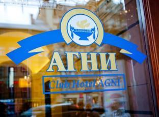 /agni-club-hotel/hotel/saint-petersburg-ru.html?asq=GzqUV4wLlkPaKVYTY1gfioBsBV8HF1ua40ZAYPUqHSahVDg1xN4Pdq5am4v%2fkwxg