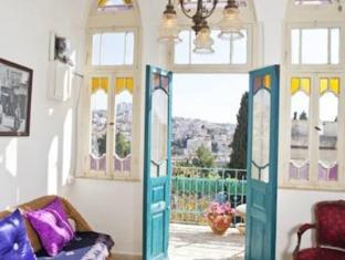 /sl-si/al-mutran-guest-house/hotel/nazareth-il.html?asq=vrkGgIUsL%2bbahMd1T3QaFc8vtOD6pz9C2Mlrix6aGww%3d