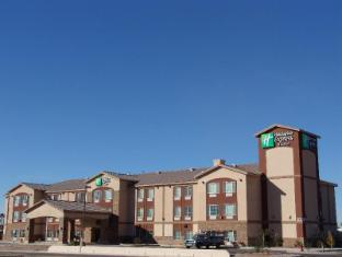 Holiday Inn Express Hotel & Suites Casa Grande