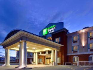 /es-es/holiday-inn-express-hotel-suites-hinton/hotel/hinton-ab-ca.html?asq=jGXBHFvRg5Z51Emf%2fbXG4w%3d%3d