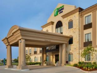 Holiday Inn Express Hotel & Suites Houston Energy Corridor - West Oaks