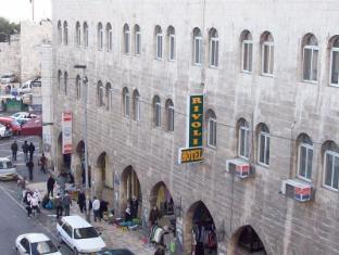 /fi-fi/rivoli-hotel/hotel/jerusalem-il.html?asq=jGXBHFvRg5Z51Emf%2fbXG4w%3d%3d