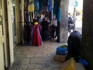 Rivoli Hotel Jerusalem - Surroundings