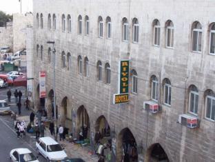 Rivoli Hotel Jerusalem - Exterior