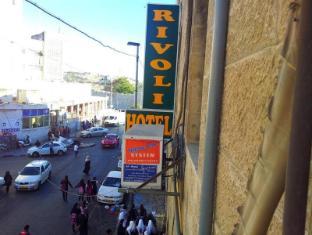 Rivoli Hotel Jerusalem - View