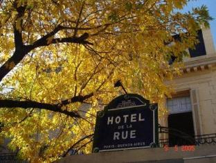 /pt-pt/hotel-de-la-rue/hotel/buenos-aires-ar.html?asq=jGXBHFvRg5Z51Emf%2fbXG4w%3d%3d
