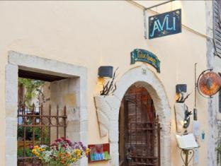 /it-it/avli-lounge-apartments/hotel/crete-island-gr.html?asq=jGXBHFvRg5Z51Emf%2fbXG4w%3d%3d
