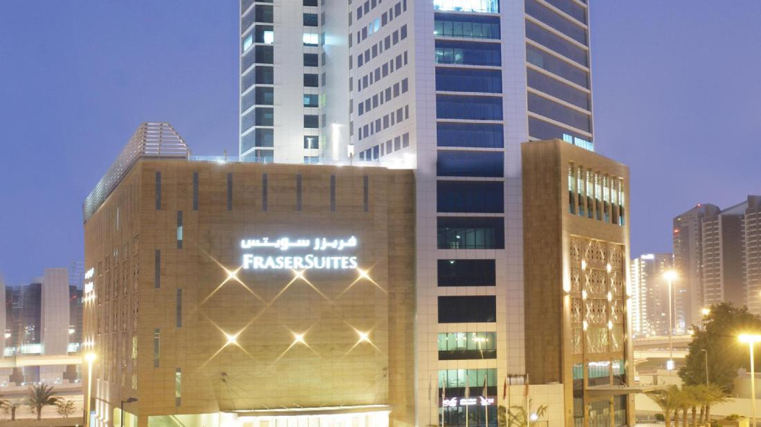 fraser suites dubai dubai united arab emirates