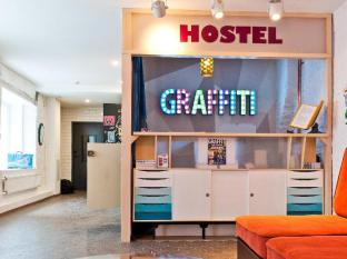 /graffiti-l-hostel/hotel/saint-petersburg-ru.html?asq=5VS4rPxIcpCoBEKGzfKvtBRhyPmehrph%2bgkt1T159fjNrXDlbKdjXCz25qsfVmYT