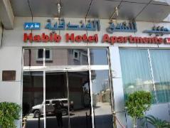 UAE Hotels   Habib Hotel Apartments