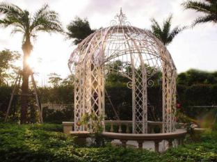 Grand Victoria Hotel Taipei - Garden
