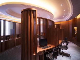 Shangri-La Hotel Guilin Guilin - Internet Lounge
