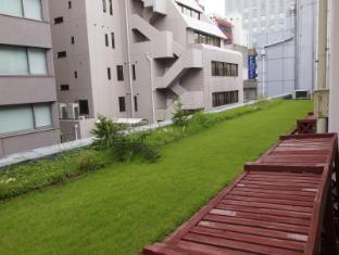 Hotel Kazusaya Tokyo - Garden