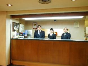 Hotel Kazusaya Tokyo - Reception