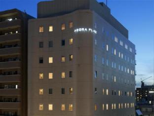 Agora Place Asakusa