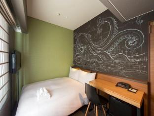 Agora Place Asakusa Tokyo - Guest Room