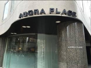 /it-it/agora-place-asakusa/hotel/tokyo-jp.html?asq=RB2yhAmutiJF9YKJvWeVbTuF%2byzP4TCaMMe2T6j5ctw%3d