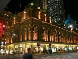 Meriton Serviced Apartments Pitt Street Sydney - Surroundings - Queen Victoria Building