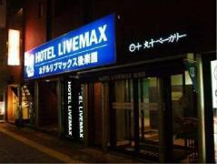 Hotel Livemax Korakuen Japan