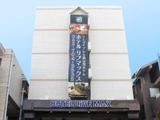/hotel-livemax-sagamihara/hotel/kanagawa-jp.html?asq=jGXBHFvRg5Z51Emf%2fbXG4w%3d%3d