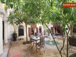 /riad-sidi-ayoub/hotel/marrakech-ma.html?asq=jGXBHFvRg5Z51Emf%2fbXG4w%3d%3d