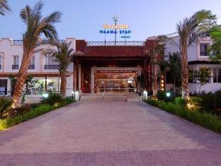 /falcon-naama-star-hotel/hotel/sharm-el-sheikh-eg.html?asq=vrkGgIUsL%2bbahMd1T3QaFc8vtOD6pz9C2Mlrix6aGww%3d