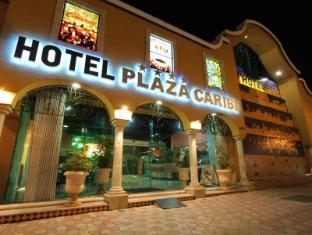 Hotel Plaza Caribe Cancun - Entrance