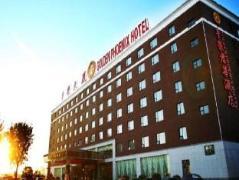 Beijing Golden Phoenix Hotel | Cheap Hotels in Beijing China