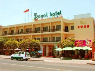 /royal-hotel/hotel/vung-tau-vn.html?asq=jGXBHFvRg5Z51Emf%2fbXG4w%3d%3d