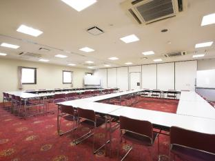Urban Hotel Kusatsu Kyoto - Meeting Room