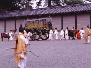 Urban Hotel Kusatsu Kyoto - View