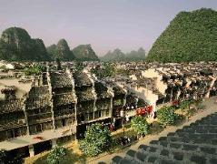 Yangshuo West Street Vista Hotel | Hotel in Yangshuo