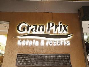 Gran Prix Manila Hotel Manila - Entrance