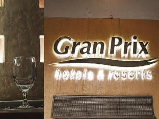 Gran Prix Manila Hotel Manila - Coffee Shop/Cafe