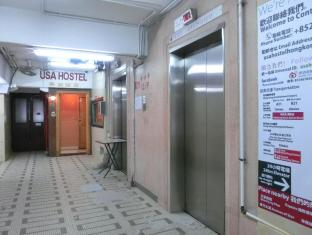 USA Hostel Hong Kong - Lobi