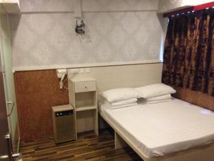 USA Hostel Hong Kong - Guest Room