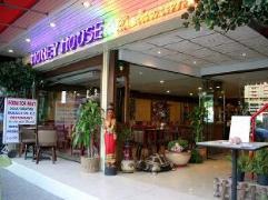 Honey House 2 Thailand
