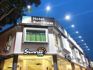 /ms-my/sunflower-hotel/hotel/malacca-my.html?asq=jGXBHFvRg5Z51Emf%2fbXG4w%3d%3d