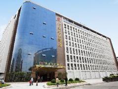 Calvin Hotel | Hotel in Guangzhou