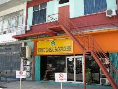 Borneo Global Backpackers Hotel | Malaysia Hotel Discount Rates