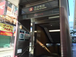 Hotel Benito Hong Kong - Transporte nas proximidades