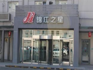 Jinjiang Inn Beijing Guanganmen