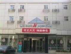 Jinjiang Inn Beijing Xizhimen | Hotel in Beijing