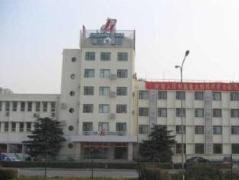 Jinjiang Inn Beijing Yuquan Road | Hotel in Beijing